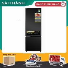 [Trả góp 0%]Tủ lạnh Panasonic Inverter 322 lít NR-BC360QKVN-Điện Máy Sài Thành