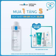 Nước làm sạch sâu và tẩy trang cho da nhạy cảm Micellar Water Ultra Sensitive Skin 400ML