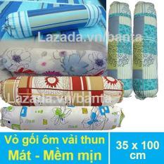 Vỏ gối ôm vải thun, bao gối ôm vải thun mát mẻ, mềm mại (giao màu ngẫu nhiên)