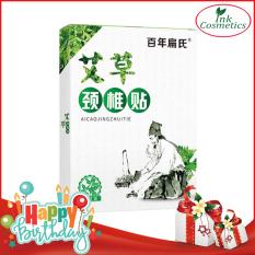 Hộp 12 Miếng Dán Ngải Cứu Giảm Đau Cổ Vai Gáy AICAO JingZhuitie, Giảm Đau Xương Khớp, Bong Gân, Đau Mỏi Lưng
