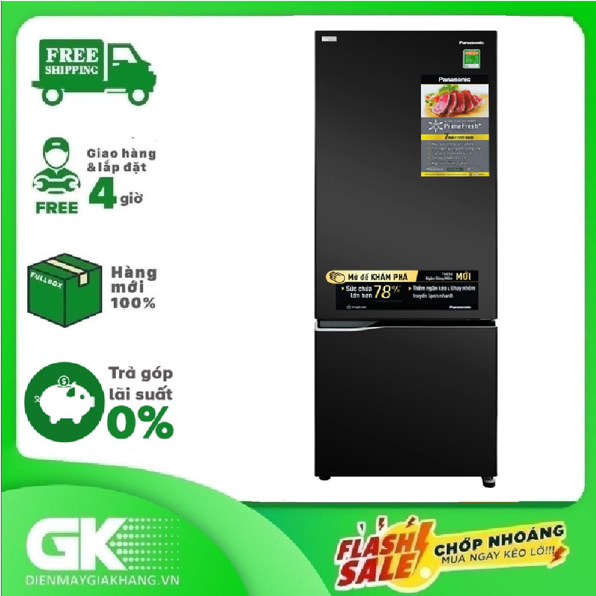 [Nhập ELMAY21 giảm 10% tối đa 200k đơn từ 99k]TRẢ GÓP 0% – Tủ lạnh Panasonic Inverter 322 lít NR-BC360QKVN