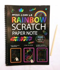 Sổ tay ma thuật khổ A4 – Rainbow scratch paper note