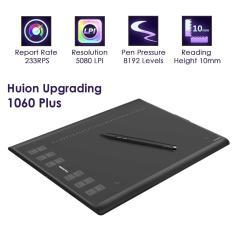 Bảng vẽ cảm ứng Huion H1060P với bút vẽ PW100 không cần dùng pin – Huion 1060 P