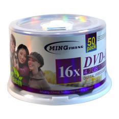 Đĩa dvd trắng Đĩa trắng DVD Mingsheng 1 lốc 50 cái 4.7G hộp box
