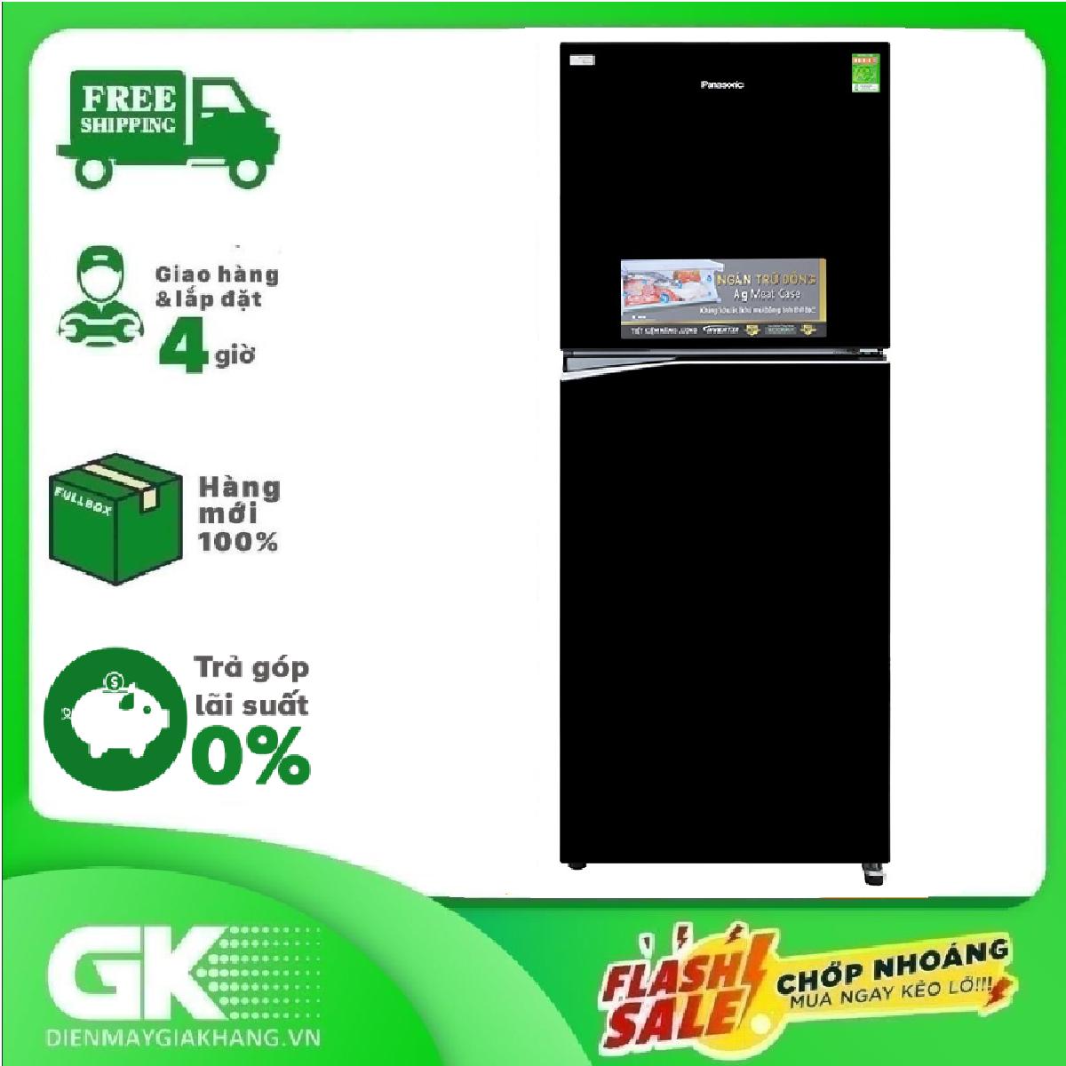 [Nhập ELAPR21 giảm 10% tối đa 200k đơn từ 99k]Tủ lạnh Panasonic Inverter 326 lít NR-BL359PKVN