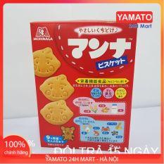 Bánh Ăn Dặm Hình Mặt Cười Morinaga Nhật Bản Cho Bé 7 Tháng Tuổi, Bánh Quy Cho Bé, Bánh Mặt Cười, Ăn Dặm Kiểu Nhật