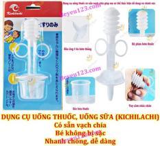 Dụng cụ uống thuóc, uống sữa an toàn cho bé Kichilachi