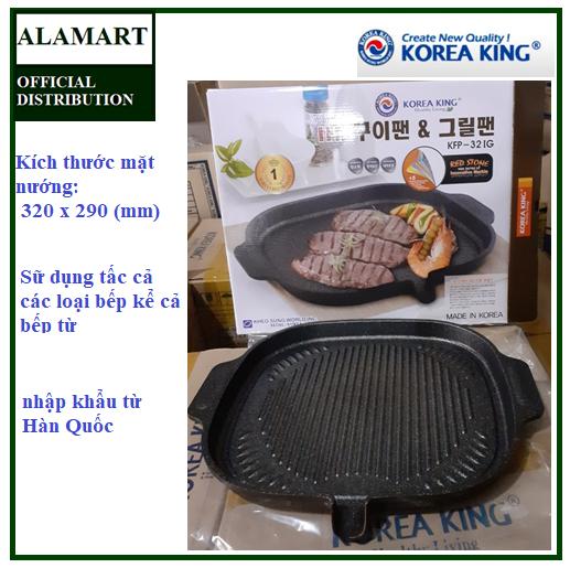 Vĩ nướng vuông phủ đá sử dụng bếp từ 32IG ( MADE IN KOREA)