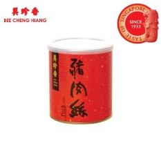 Chà bông heo Bee Cheng Hiang 200g – Pork Floss 200g – Chà bông Singapore – Dạng can