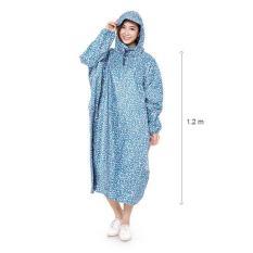 Áo mưa kiểu bít siêu nhẹ 1m4 (màu ngẫu nhiên)