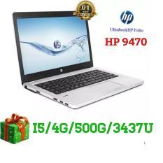 HP 9470 SIÊU MỎNG SIÊU NHẸ SANG,VỎ NHÔM NHÁM CHÔNG BỤI TOÀN THÂN, PHÍM LED CHỐNG BỤI