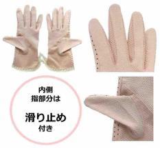 Bao tay chống nắng Nhật Bản