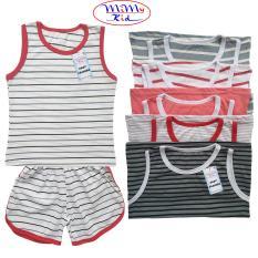Combo 5 Bộ sọc ngang bộ quần áo bé trai bộ quần áo bé gái