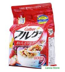 [HSD 30/11/2020] Ngũ cốc trái cây Calbee màu đỏ gói 800g – Nhật Bản hương vị thơm ngon hấp dẫn