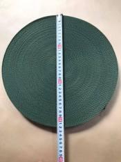 Cuộn 50 Mét Dây dù dẹp bản 2.5cm . Màu xanh rêu