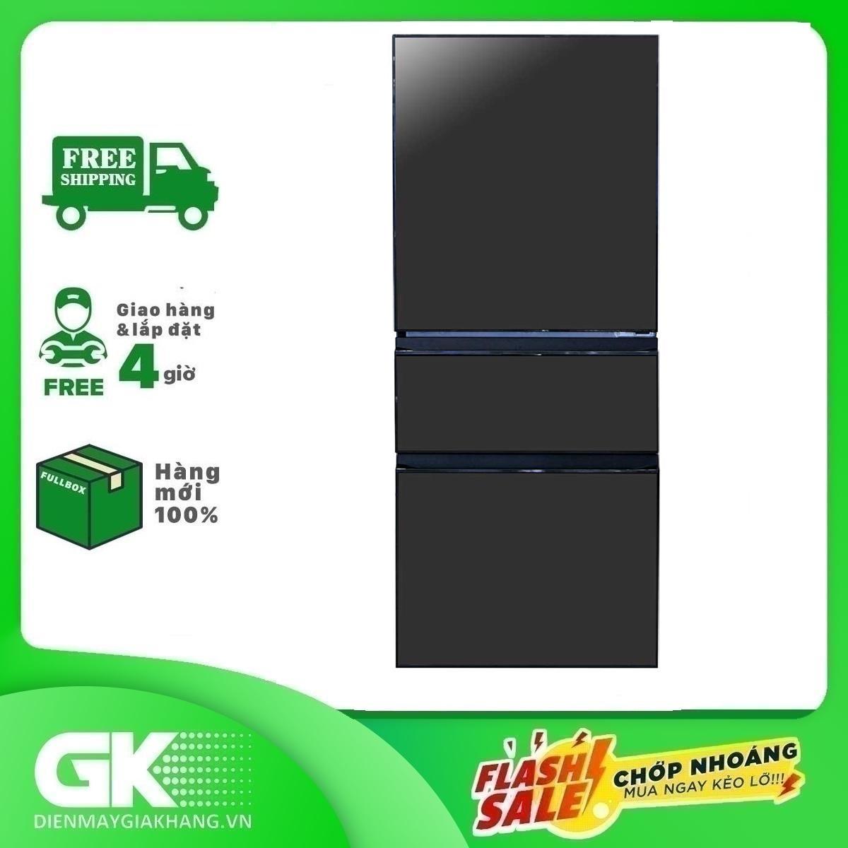 Tủ Lạnh Inveter Mitsubishi MR-CGX46EN-GBR-V – 358L
