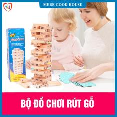 Đồ chơi rút 54 thanh gỗ siêu trí tuệ giành cho bé, Đồ chơi giúp bé phát triển siêu trí tuệ