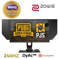 Màn hình máy tính BenQ ZOWIE XL2546 240Hz 24.5 inch DyAc™ eSports Gaming FPS (CSGO, PUBG, …)