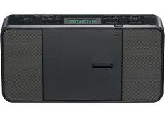 Đài đĩa CD Radio Toshiba C251 – Hàng sản xuất cho thị trường nội địa Nhật chạy điện 100V