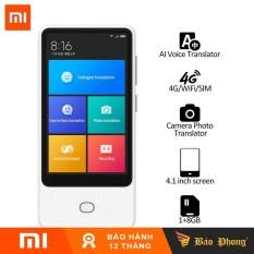Máy phiên dịch cảm ứng XIAOMI mijia touch- screen Translator FYJ01QP