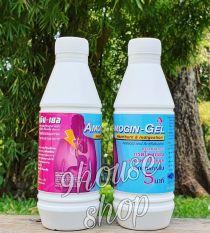 01 Chai Amogin Gel Thái Lan 240ml – NK Thái Ko Tem Vàng