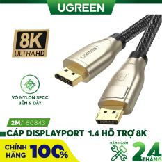 Cáp Displayport 1.4 hỗ trợ 8K dài 1-3M UGREEN DP112 – Hãng phân phối chính thức