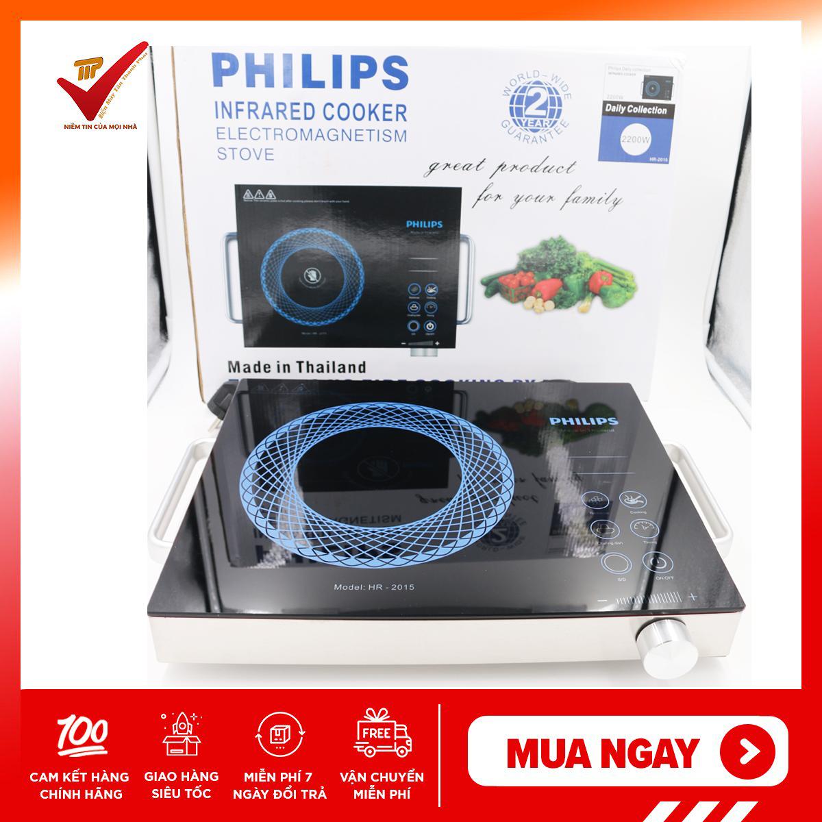 Bếp hồng ngoại 2 vòng nhiệt Philip – HR2015 (ĐEN)