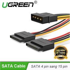 Cáp SATA 4 Pin sang 2 cổng SATA 15 Pin Splitter dài 0.2M UGREEN 50398