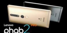 điện thoại LENOVO PHAB2 PRO 2sim ram 4G/64G mới Chính hãng – Chơi PUBG mướt
