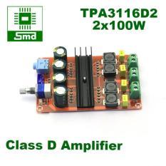 Mạch khuếch đại âm thanh classD 2x100W TPA3116D2