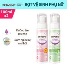 Bộ 2 Bọt vệ sinh phụ nữ Betadine 100ml/chai (Hồng và Xanh)