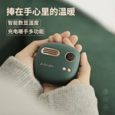 Máy sưởi ấm mini cầm tay Liberfeel made by Xiaomi kiêm sạc dự phòng ( Món quà noel ý nghĩa , hàng nhập khẩu chính hãng) dung lượng 5000mah