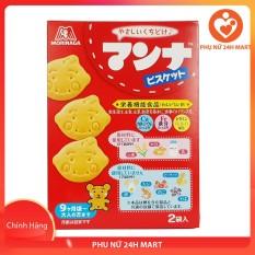 Bánh Ăn Dặm Hình Mặt Cười Morinaga Nhật Bản 7M (Date T4/2022)