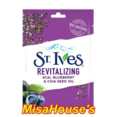 Combo 5 Mặt Nạ ST.Ives Revitalizing Acal Blueberry Chia Dưỡng Da 15g