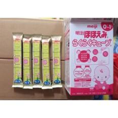 [BÁN LẺ] Sữa Meiji thanh nội địa số 0 (cho bé 0 – 1 tuổi) – NỘI ĐỊA NHẬT