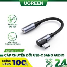 Dây giắc chuyển đổi cổng USB type C đầu vuông góc sang giắc cắm 3.5mm cao cấp UGREEN AV167 80723