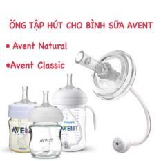 Ống Tập Hút Bình Sữa Philip Avent P08