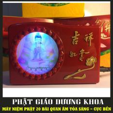 Máy Niệm Phật 20 bài – Phát Quang Hình Quán Thế Âm – Đài Tụng Kinh 20 bài Có Đèn – Đài tụng kinh niệm phật 20 bài đã cài sẵn – Đài niệm phật, đài tụng kinh – Hình quan thế âm bồ tát , 20 bài niệm phật