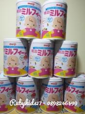 Sữa bột Meiji Hp 850g date 06.2022 nội địa Nhật – 1 lon