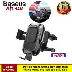 Đế sạc nhanh không dây trên ô tô hãng Baseus (WXZN – B01) công xuâ-t 10W tích hợp cảm biê-n thông minh chuâ-n Qi cho iphone X, XS Max , iphone 8,Samsung S9, Note8. Note 9, Note10 – Phân phối bởi Baseus Global
