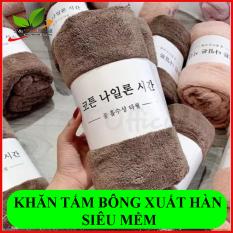 Khăn Tắm Hàn Quốc Lông Cừu LOẠI 1 khổ lớn (Dài 140cm X Rộng 70cm), Màu Sắc Nhã Nhặn, Làm Từ Sợi Siêu Tự Nhiên Cap Cấp Mềm Mịn, Hút Ẩm Tốt, khăn tắm cho bé, khăn tắm khách sạn, khăn tắm spa