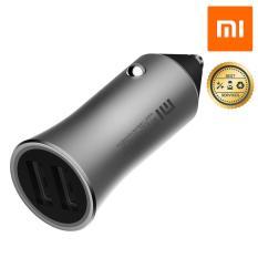 Xiaomi Mi Car Charger Pro, Dual USB, Fast Charge (18 W), max.3600 mAh (2 x 2.4A) Sạc Ô tô , Car Charger Pro 18W