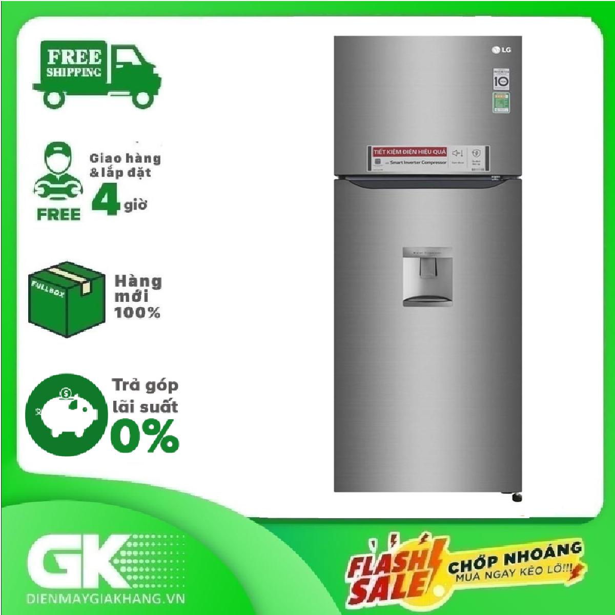 TRẢ GÓP 0% – Tủ lạnh LG Inverter 315 lít GN-D315S