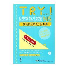 Try ! N5 – Giáo Trình Luyện Thi Năng Lực Tiếng Nhật