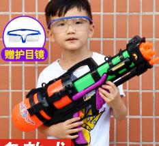 Đồ chơi bắn nước cho bé vui chơi tăng khả năng vận động cho trẻ. Đồ chơi vận động