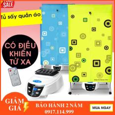 Tủ sấy quần áo 2 tầng HD-882F công nghệ tiết kiệm điện (dung tích 15kg) – Máy sấy quần áo