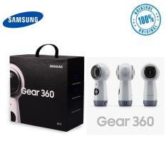 Samsung Gear Camera 360 2017