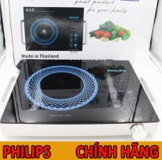 Bếp hồng ngoại cảm ứng Philips HR-2015 nhập khẩu Thái Lan (2200W)