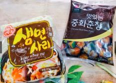 Combo nấu mì udon jjajang