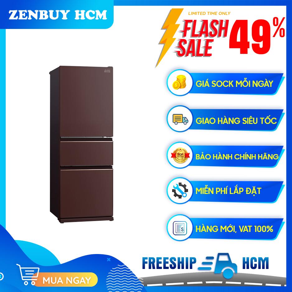 Tủ lạnh Mitsubishi Electric Inveter 358 lít MR-CGX46EN-GBR-V – Tủ lạnh Inverter, Bộ lọc Carbon hoạt tính